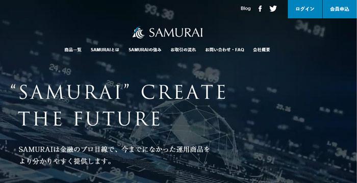 SAMURAIソーシャルレンディング